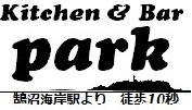 KITCHEN & BAR PARK (�L�b�`���@�A���h�@�o�[�@�p�[�N)�@�����C��