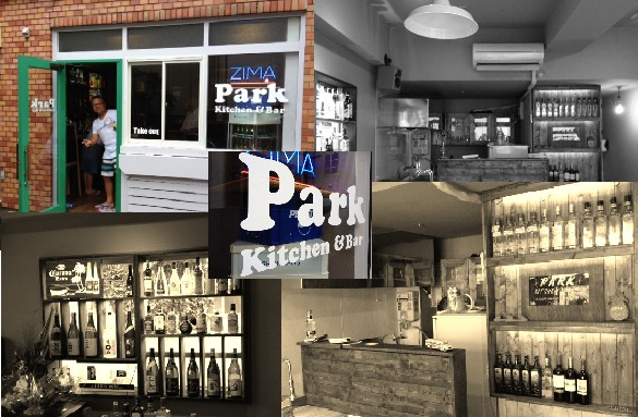 KITCHEN & BAR PARK (キッチン アンド バー パーク) 鵠沼海岸