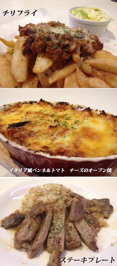 イタリア風ペンネ&トマト チーズのオーブン焼 ステーキ プレート